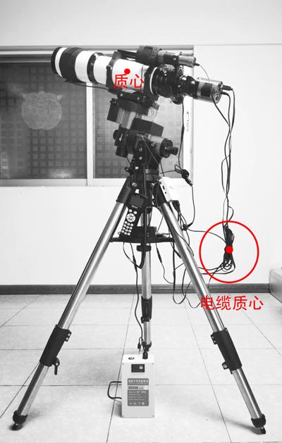 电缆质心.jpg