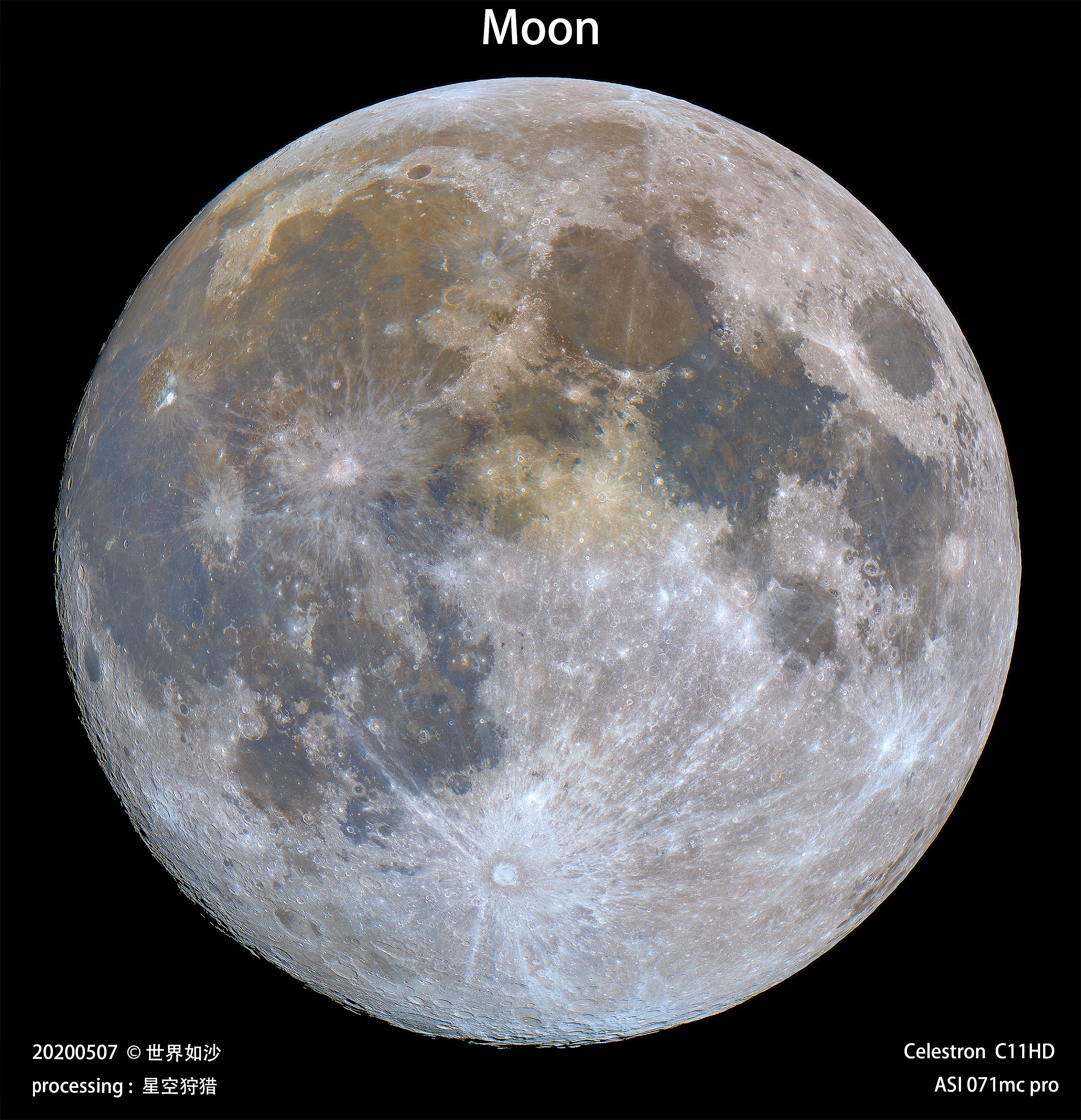 20200507  Moon.jpg