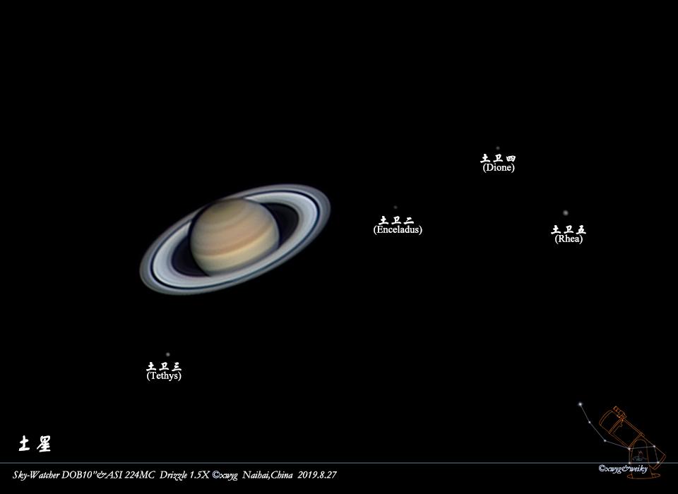2019-08-27-1457_8卫星.jpg