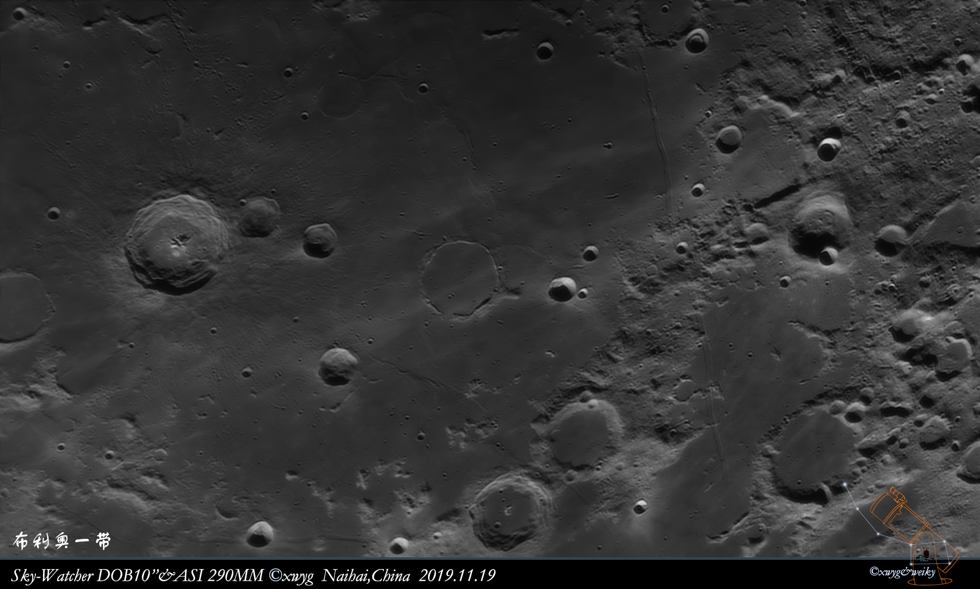 Capture 2019-11-20T05_57_10_lapl4_ap2409.jpg