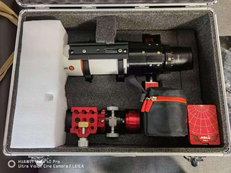 70v3主镜、导星、冷冻相机、振旺二代盒子