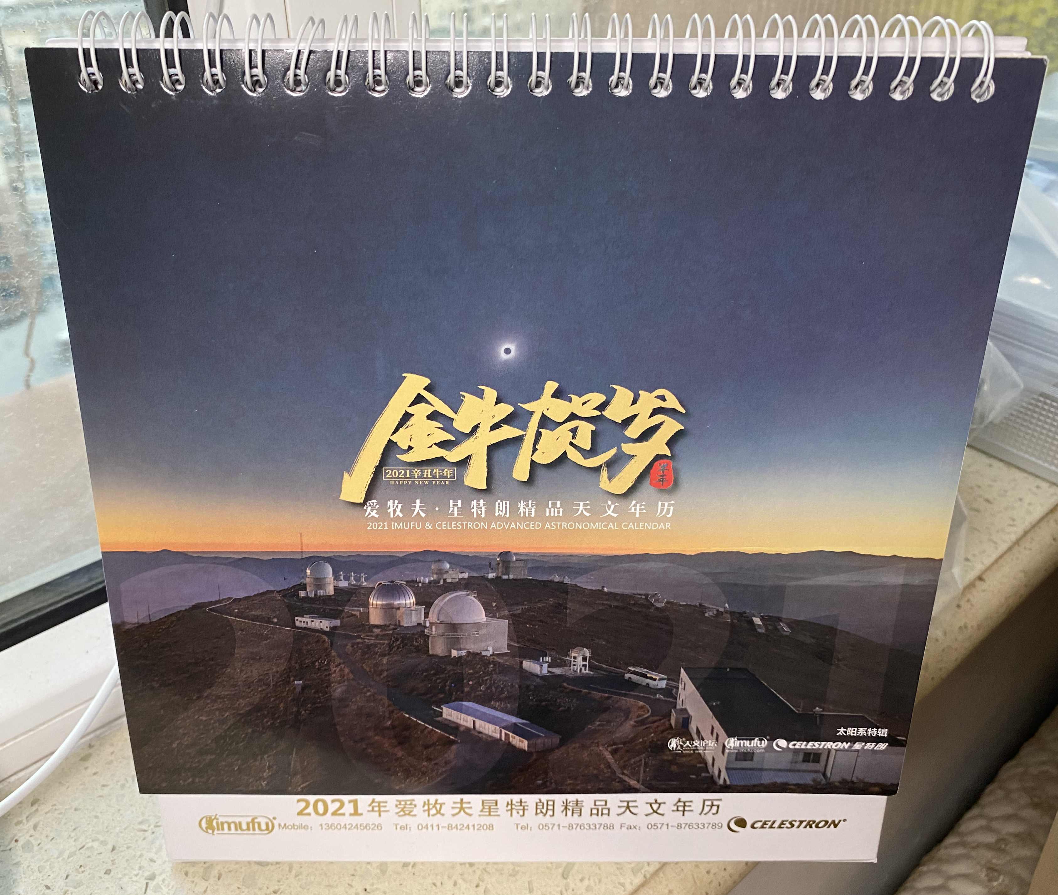 1203_1_副本.jpg