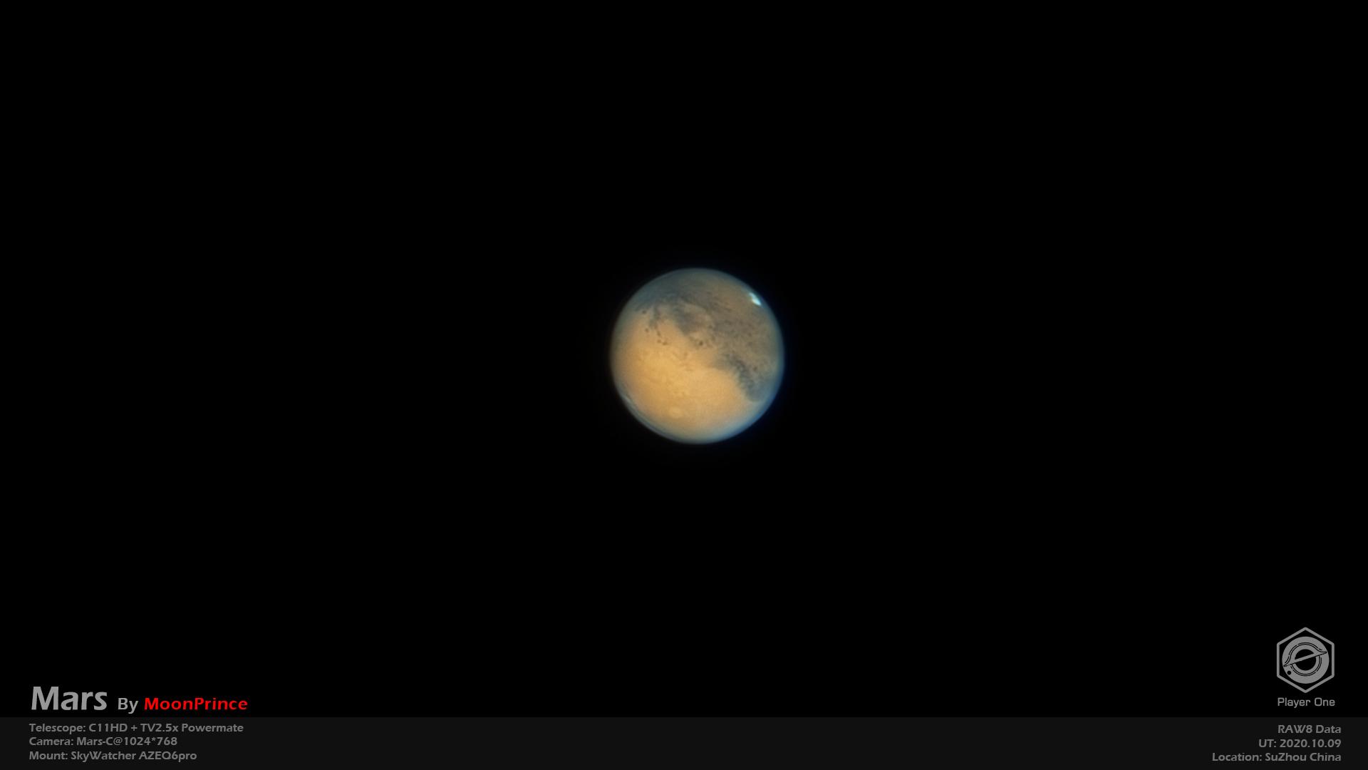 Mars-20201009-large.jpg