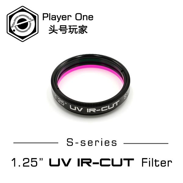 UV IR-CUT-1.jpg