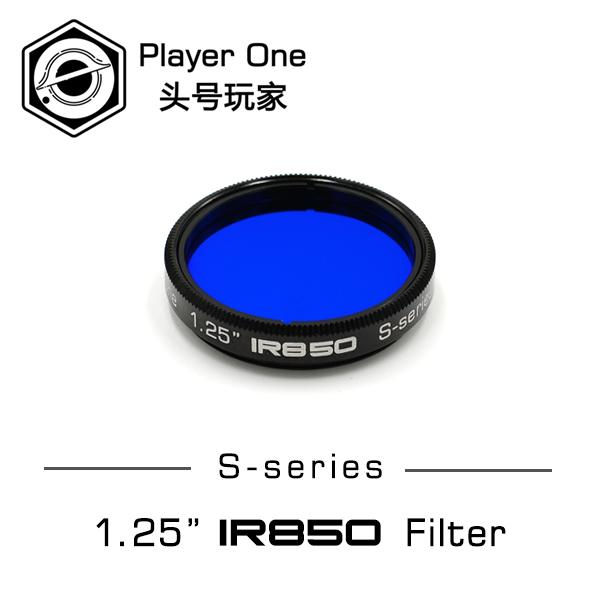 IR850-1.jpg
