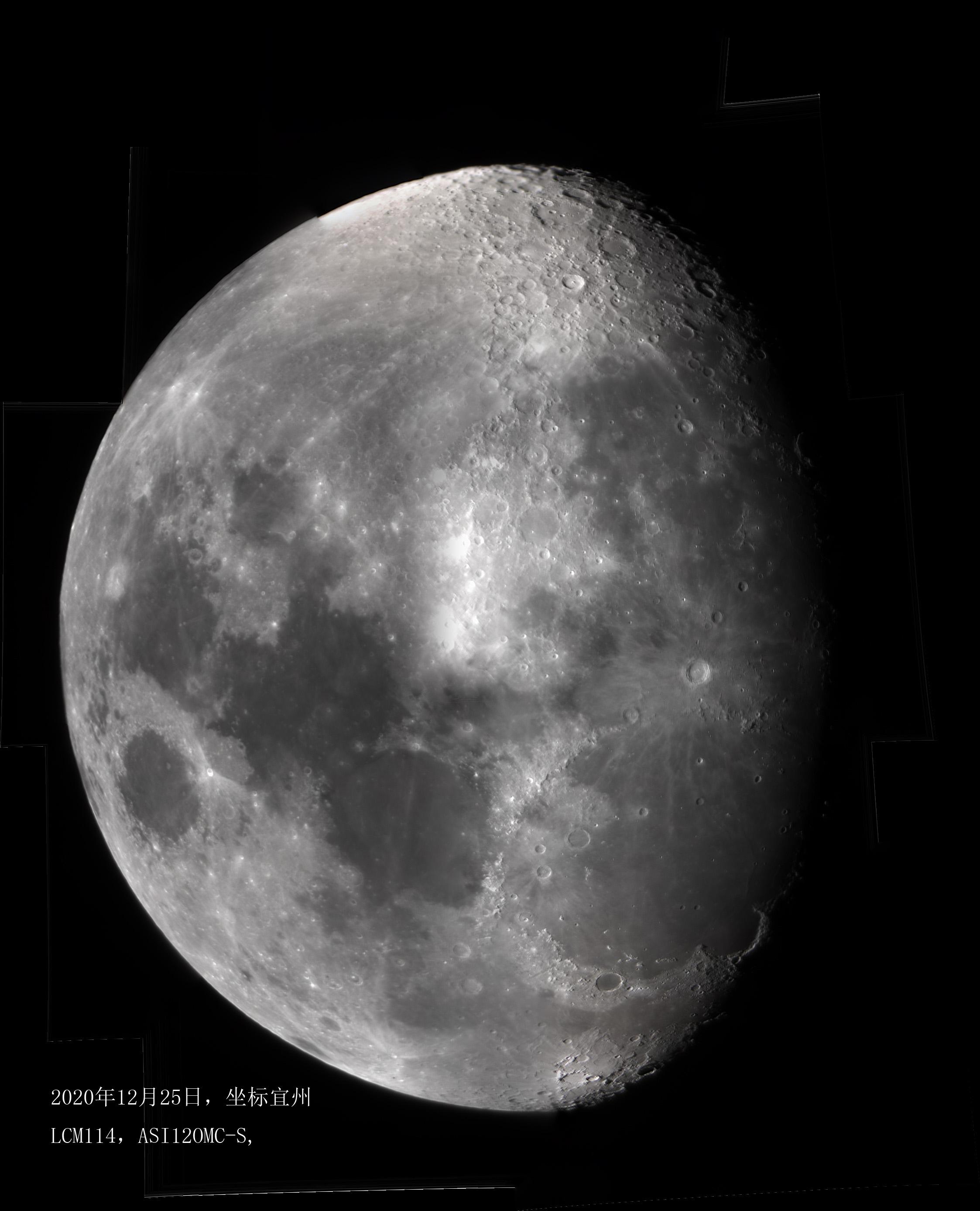Moon_202651 Panorama.jpg