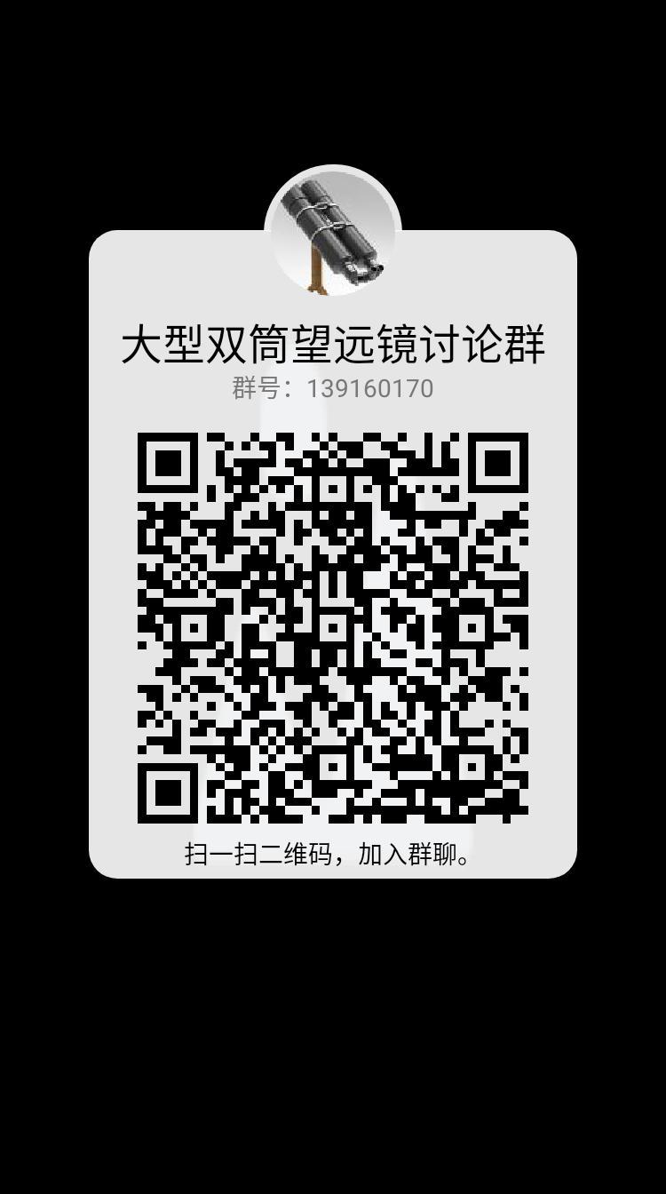 微信图片_20201225215213.jpg
