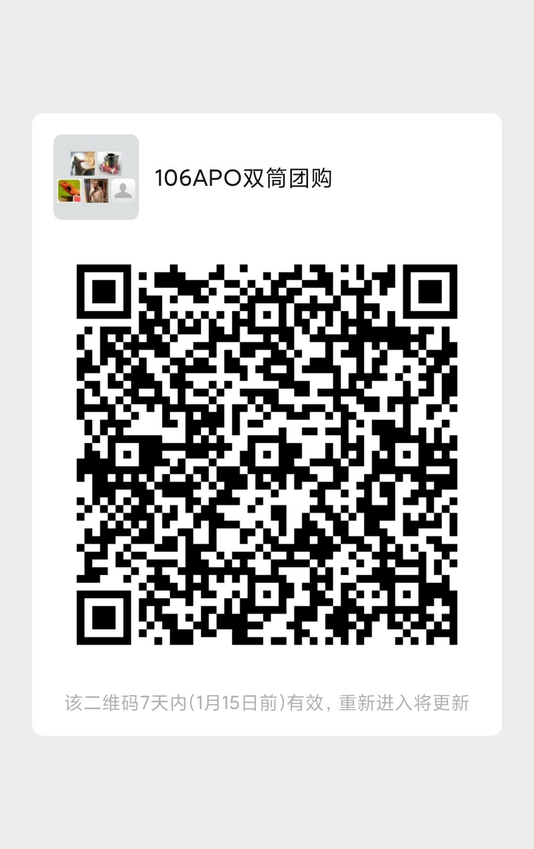 106团购.png