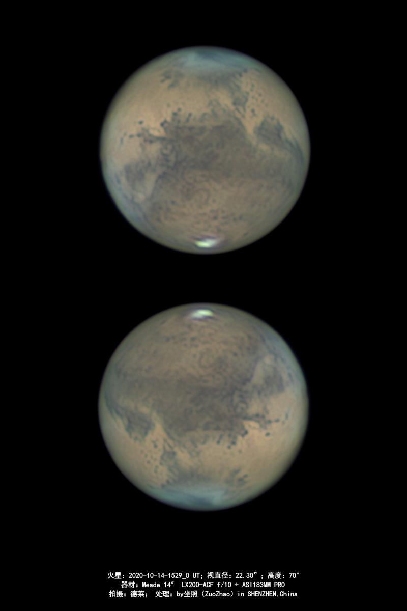 火星 2020-10-14-1529_0-RGB120.jpg