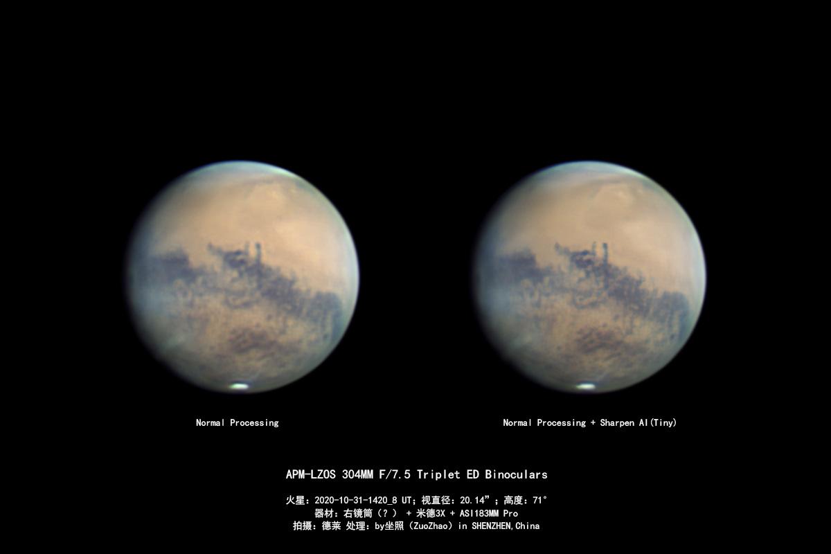 火星 2020-10-31-1420_8-RGB120出图.jpg