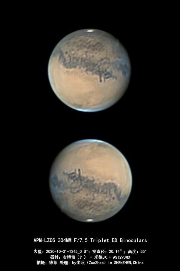 火星 2020-10-31-1245_0-C0510120.jpg