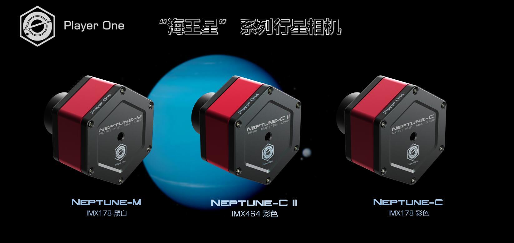 Neptune series.jpg