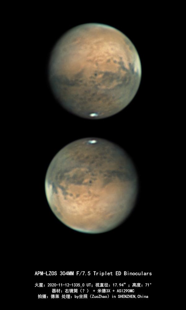 火星 2020-11-12-1335_0-C150.jpg