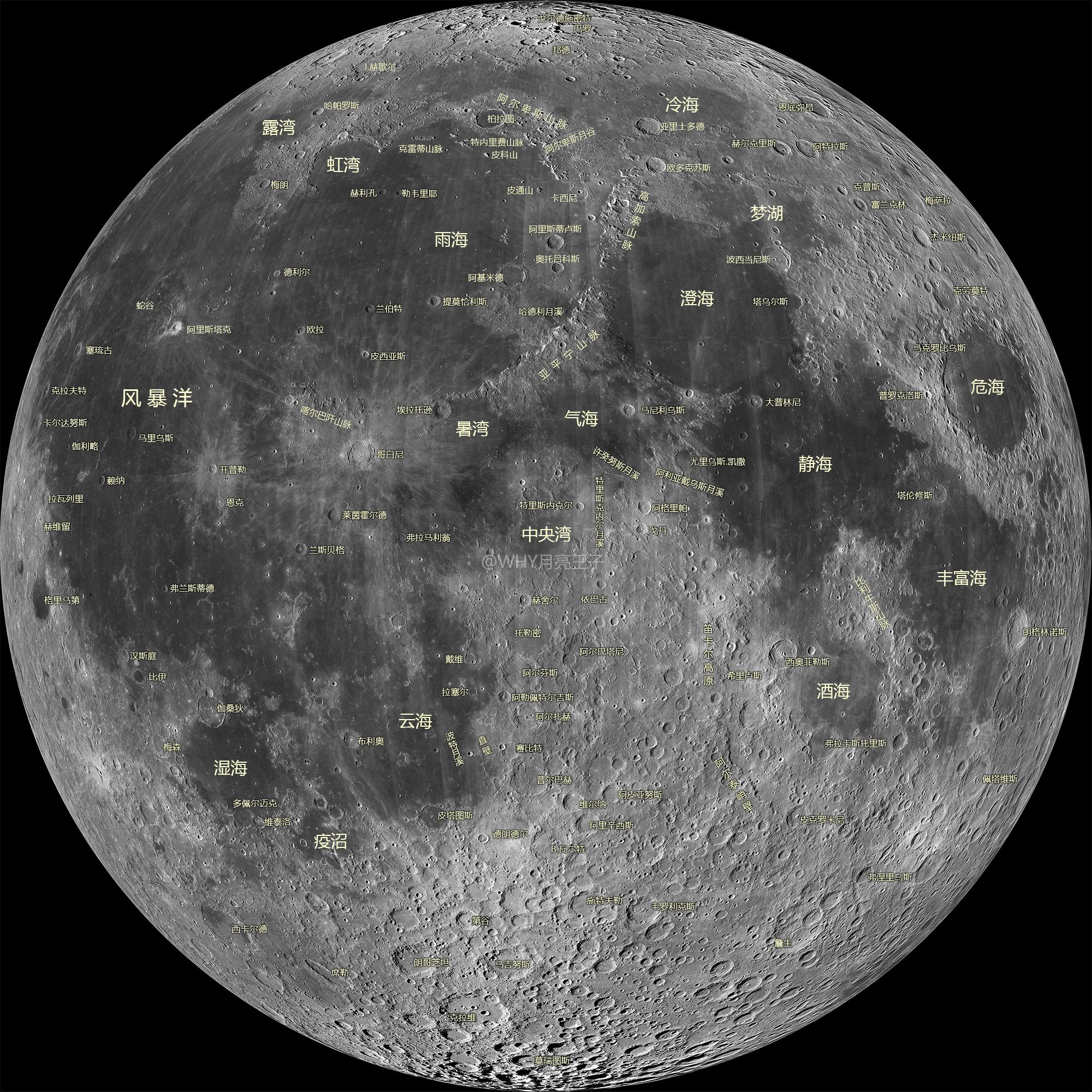 月面地图-S2048.jpg