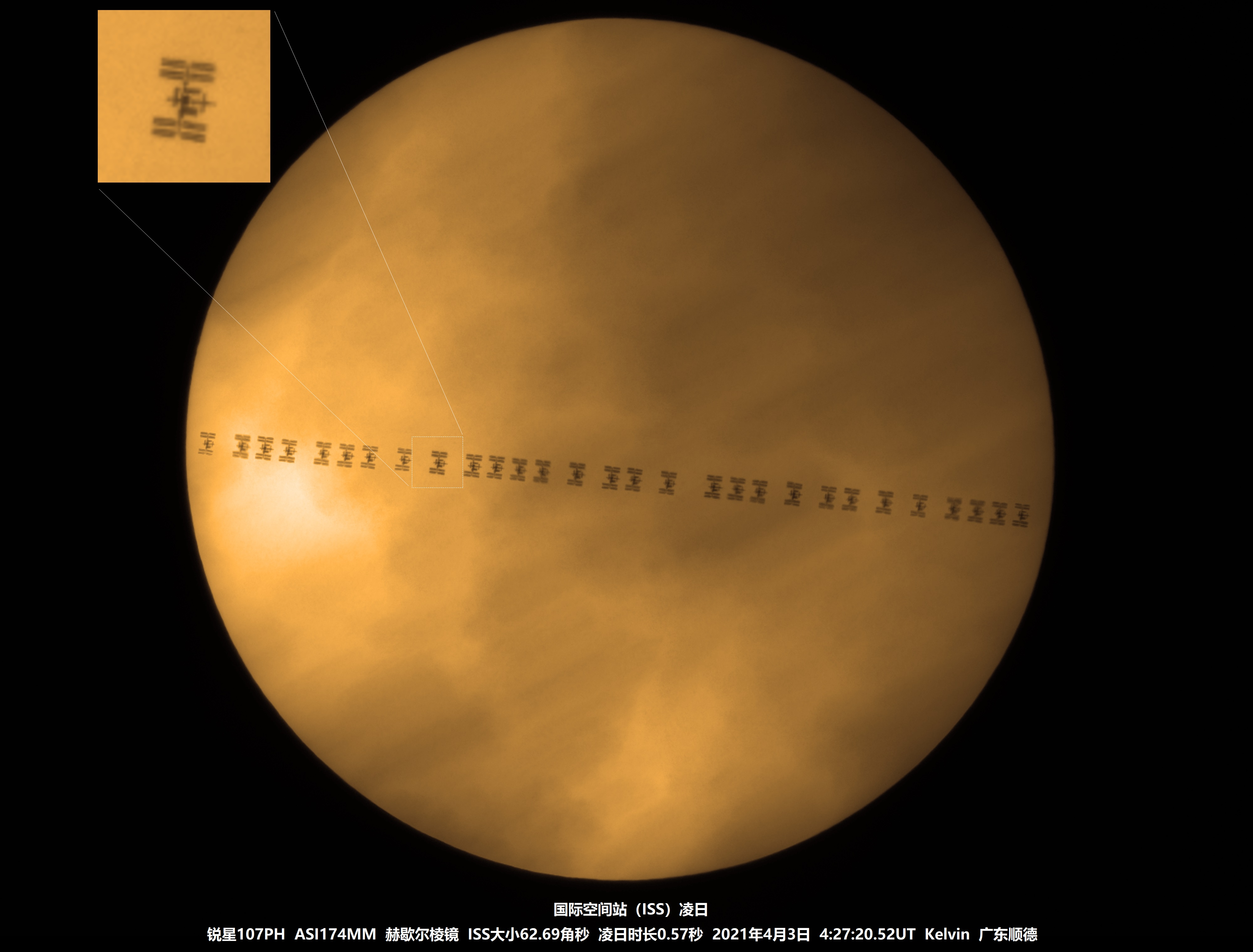 ISS凌日AAAABBB123.jpg