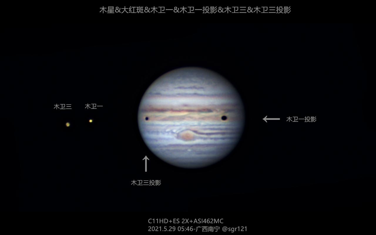 2021-05-28-2146_5-Jupiter_lapl4_ap56-白平衡-ps-800_副本.png