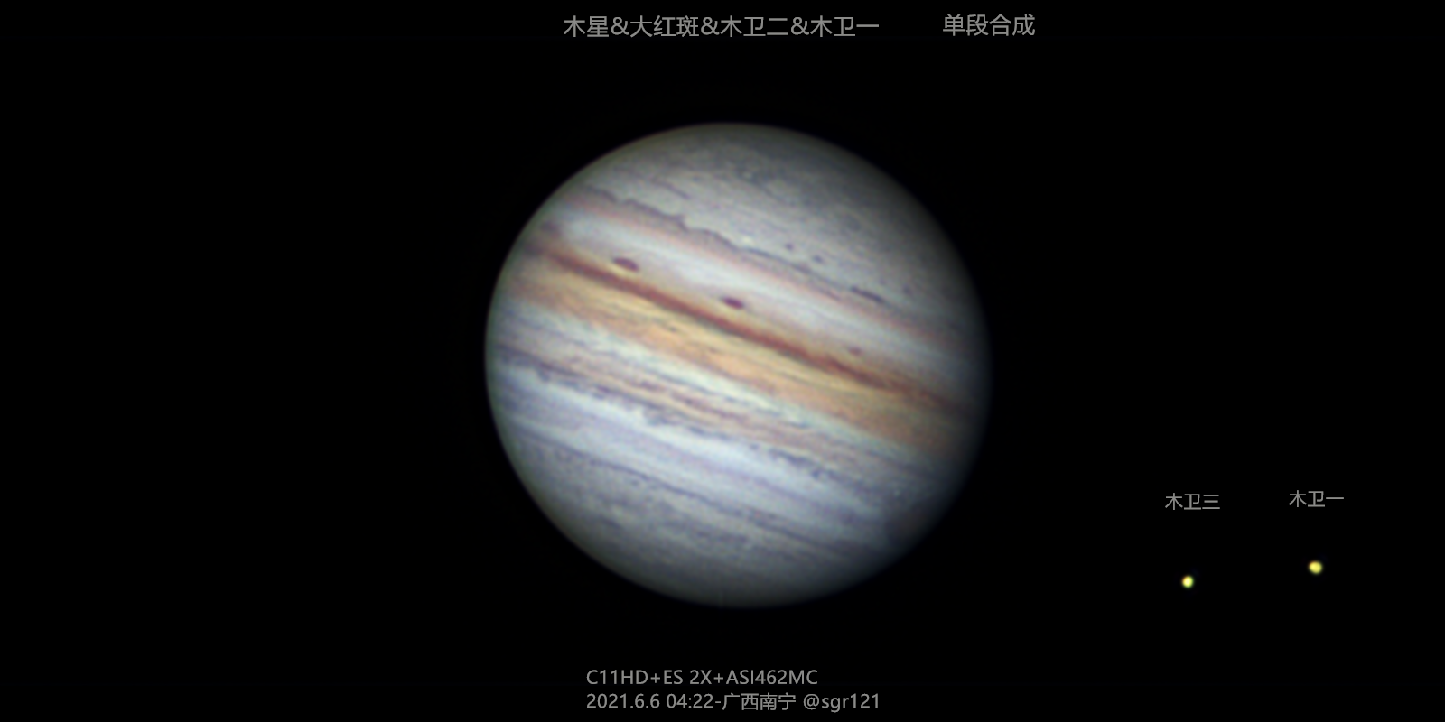 2021-06-05-2022_0-Jupiter_pipp_lapl4_ap30_Drizzle15-白平衡-ps_副本.png