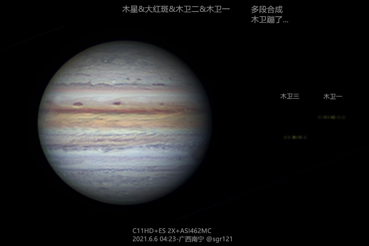 2021-06-05-2023_5-Jupiter_pipp_lapl4_ap31_Drizzle15-白平衡-ps_副本.png