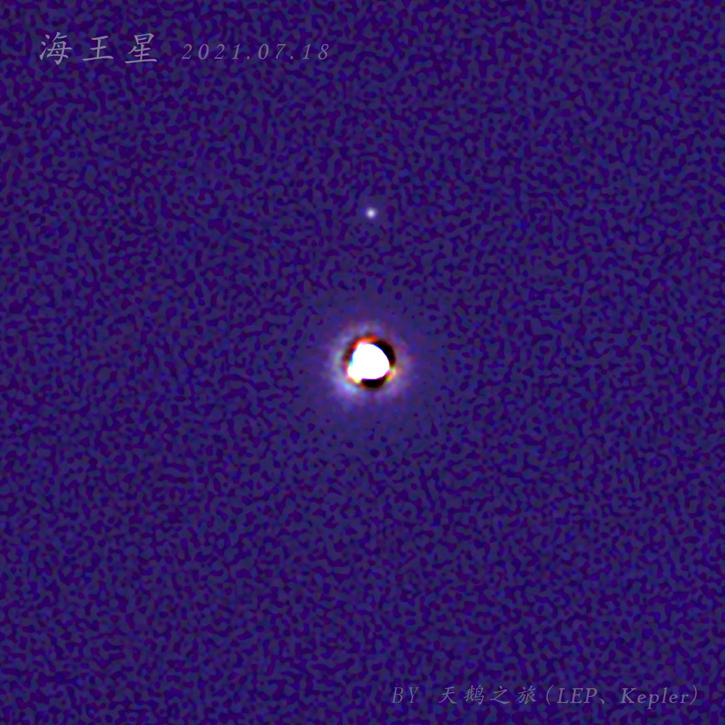 海王星&海卫一.png