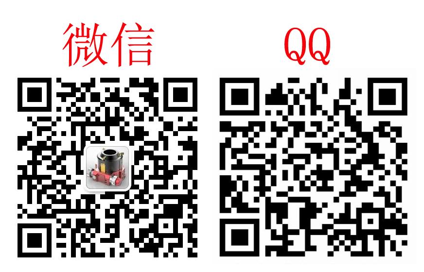 微信QQ.png