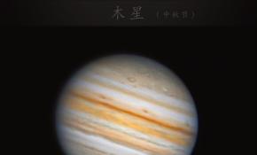6寸马卡观测行星