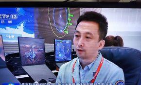 中国第一辆火星车全球征名