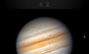 2021.07.06 木星