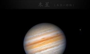 """2021.07.15 """"木卫一全食""""!"""